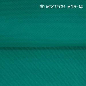 GR 14 MIX 1