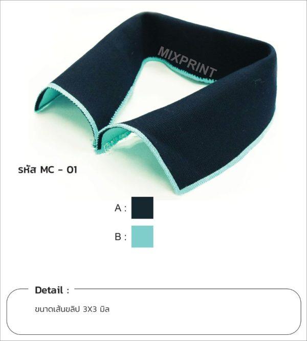 ปกAir-Flow มีรูระบายอากาศ เพื่อความเย็นสบาย ระบายความอับชื้น