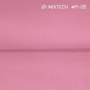 PI 05 MIX