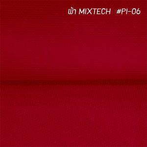 PI 06 MIX