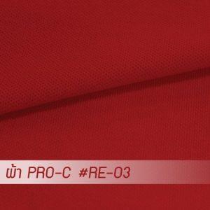 RE 03 PRO