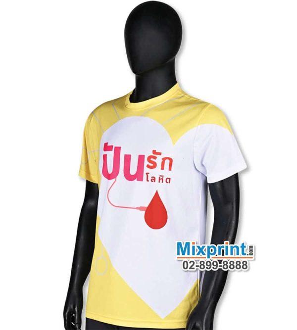 T shirt 01 1