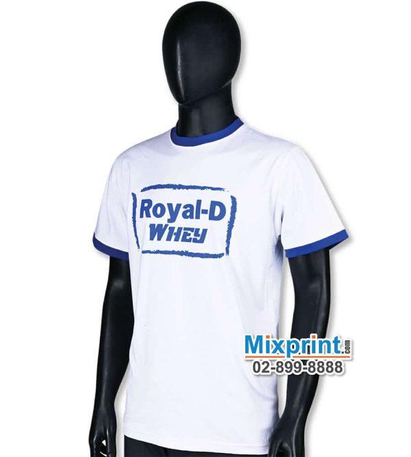 T shirt 03 1 1