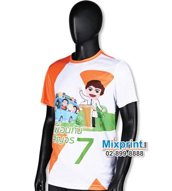 T shirt 05 1